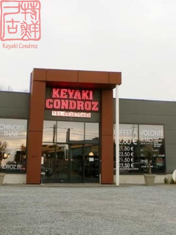 Keyaki Condroz - Galerie photos